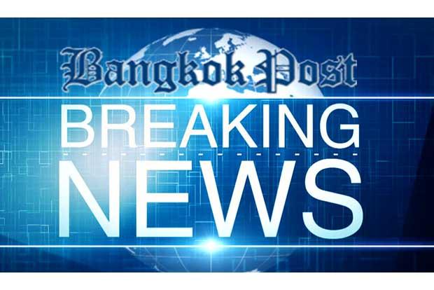 Quake of M6.2 strikes near Indonesia's Aceh
