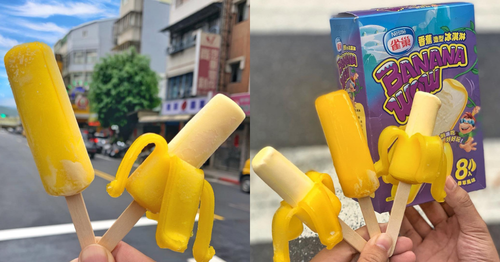 Peelable banana ice cream available in 7-Eleven Taiwan for S$1.10