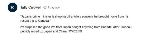 安倍发视频展示加拿大纪念品,网友:特鲁多错把日本称中国,你还有心情购物?