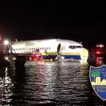 突发!波音737冲入河里!航班载有140人