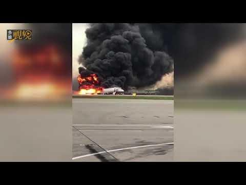 【多维新闻】俄罗斯客机被闪电击中着火 惊险着陆瞬间