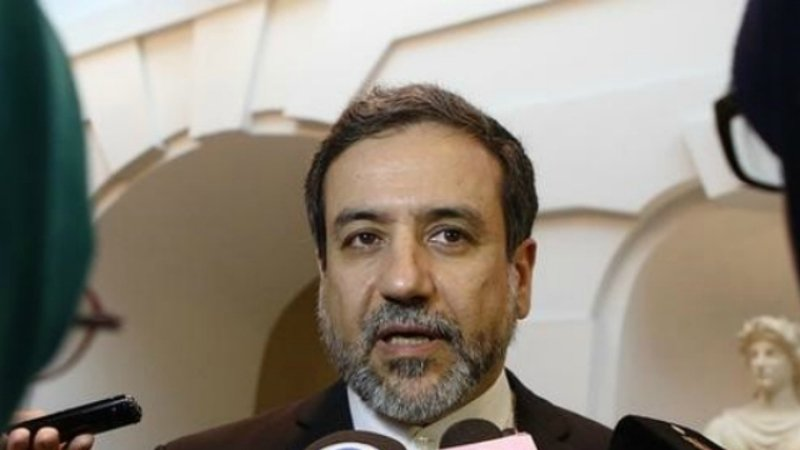 Iran to suspend some nuclear deal commitments