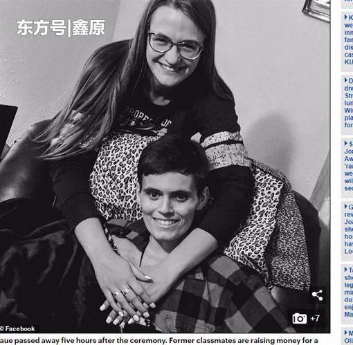 短暂的幸福!美20岁女子泪嫁癌末男友,婚礼5小时后新郎病逝!