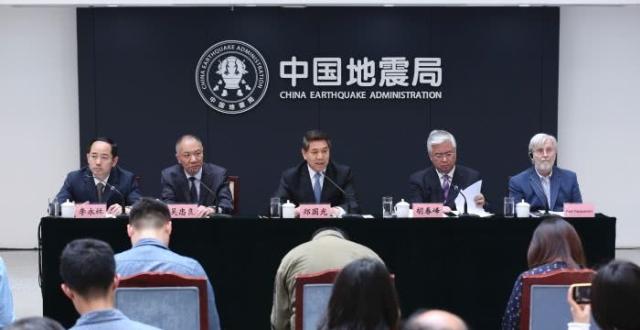 中国地震科学实验场建设一周年,将开展数千米深井观测试验