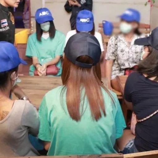 泰国动态:中学女生下课后卖淫,组织者让人出乎意料...