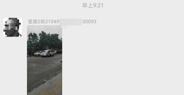 成都一滴滴司机在车内死亡 警方正调查