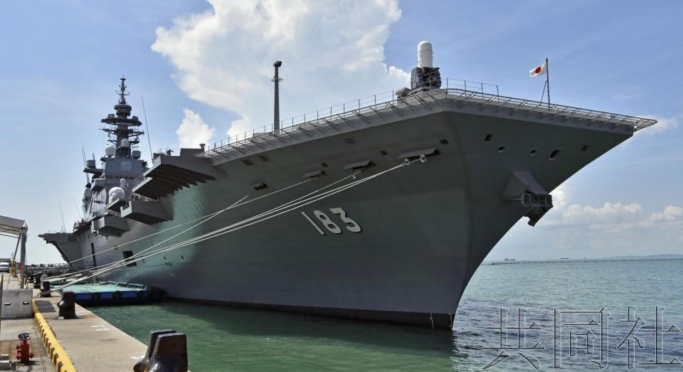 日本出云号准航母抵新加坡 将与多国举行军演