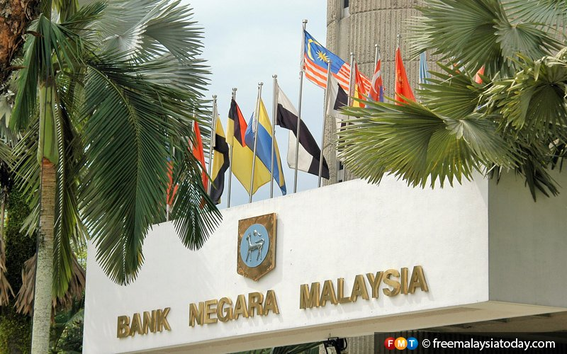 NUBE slams Bank Negara for allowing banks to charge extra for manual transactions