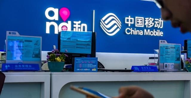 北京移动成功接通国内首个5G港澳台长途通话