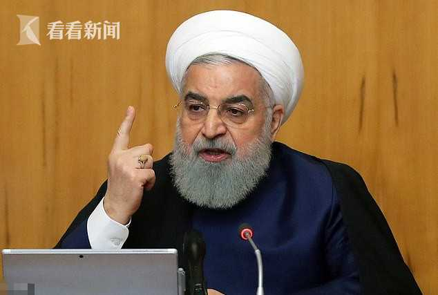 特朗普威胁灭了伊朗 伊总统:决不屈服于美霸凌