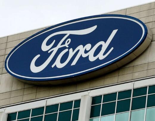 福特计划裁员7000人 美国内将裁减2300个职位