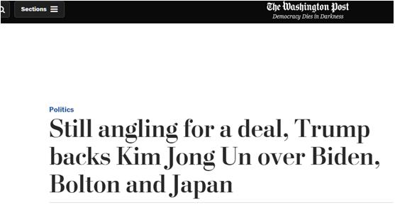 """特朗普在日本""""建议""""朝鲜:开发滨海房地产,多好的地段"""