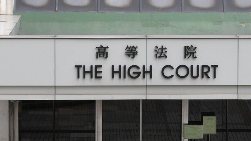 Hong Kong dad jailed for 16 years for 'despicable' sexual abuse of his daughter over a decade, including six rapes
