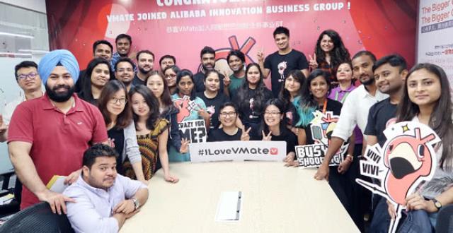 印度短视频平台VMate获得阿里上亿美元投资