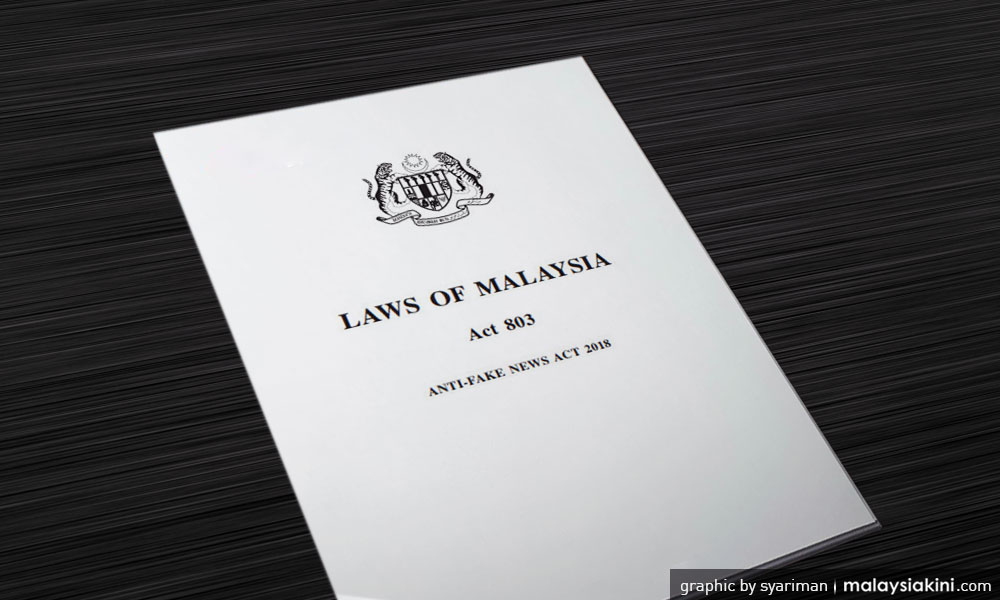 政府下周呈法案,二度寻求废《打假新闻法》