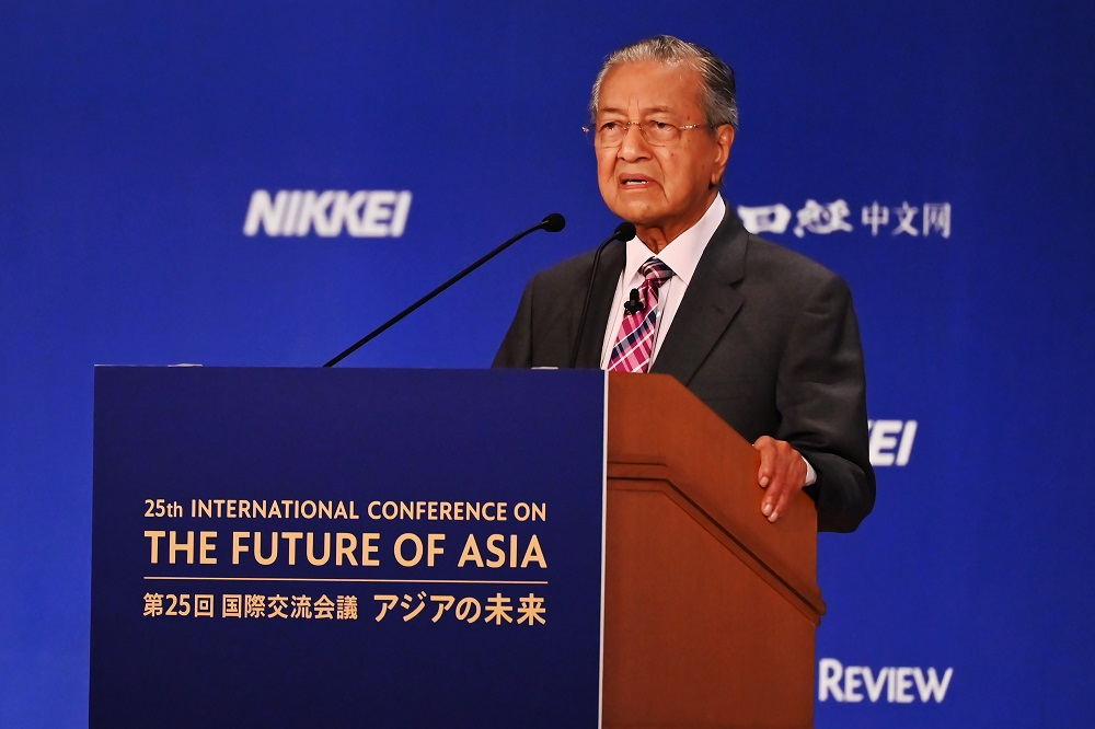 In Okinawa village co-op, Dr M sees idea for Malaysia's rural economic growth
