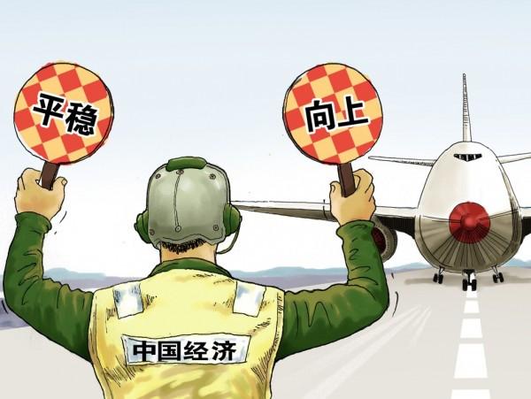 中国富豪移居英国增五成 躲避贸易战成主要原因(图)