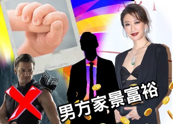 【娱乐24小时】主持人贺一航去世;李荣浩为杨丞琳庆生;江一燕与富商分手?