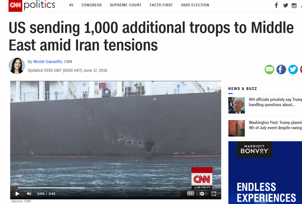 快讯!美国五角大楼批准向中东增派1000名士兵