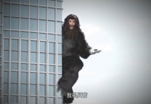 《爱·回家》「细龙太」为生仔饮偏方 狂生鬚变成King Kong