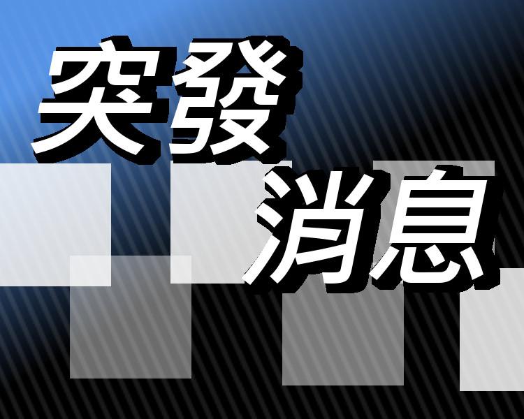 大潭道P牌私家车越缐撞货车 2乘客受伤送院