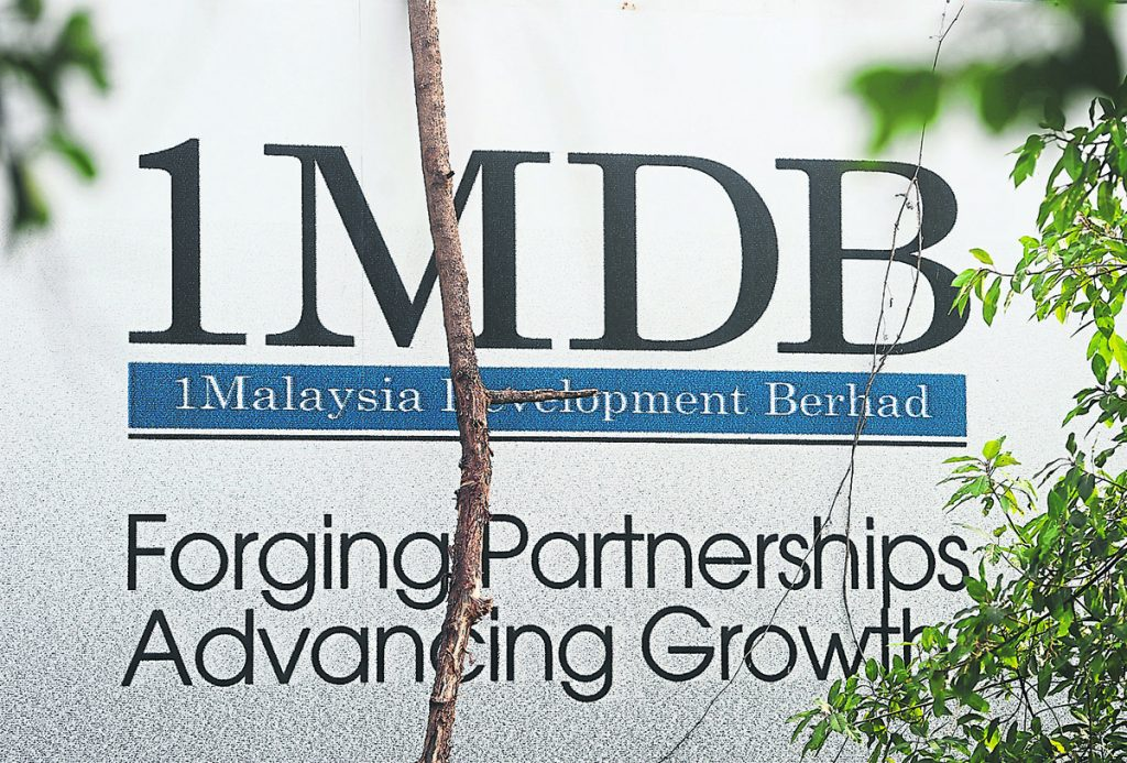 1MDB scandal: Judge recuses himself from Obyu Holdings forfeiture case