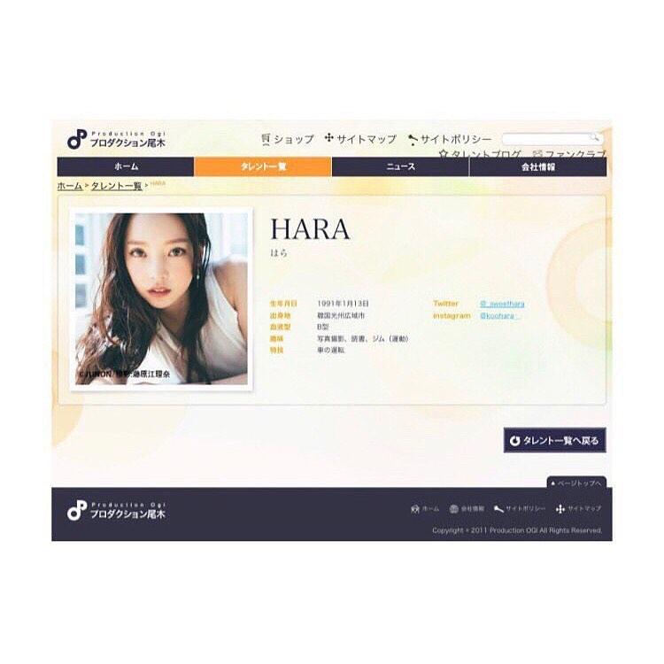 患抑郁症曾企图自杀 具荷拉签约日本公司重新出发