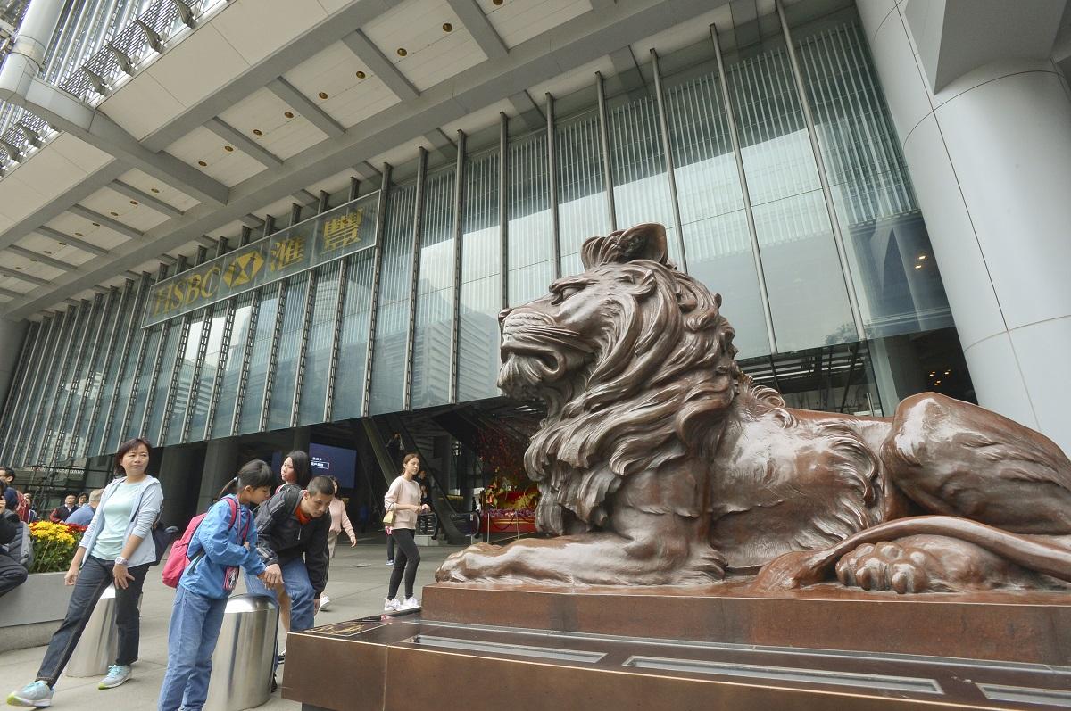 滙控祈耀年:香港仍是亚洲首选投资地 资金仍留在港