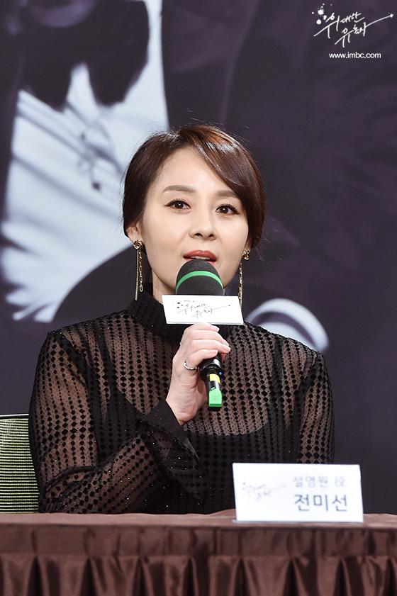 48岁韩女星全美善上吊轻生