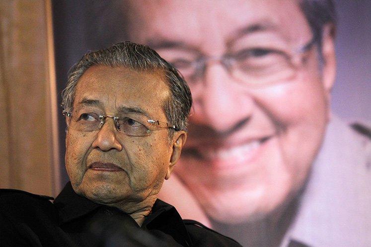 Malaysia needs to refocus attention on entrepreneurship — Dr Mahathir