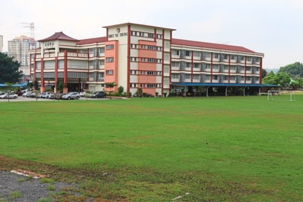 School Objects To Land Acquisition In Salak South Nestia News