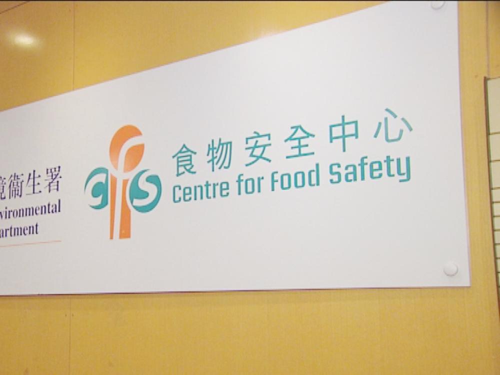 匈牙利爆禽流感 食安中心暂停进口部分禽产