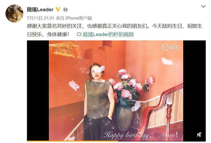 李荣浩成功求婚杨丞琳,却引起了一场关于前任的讨论!