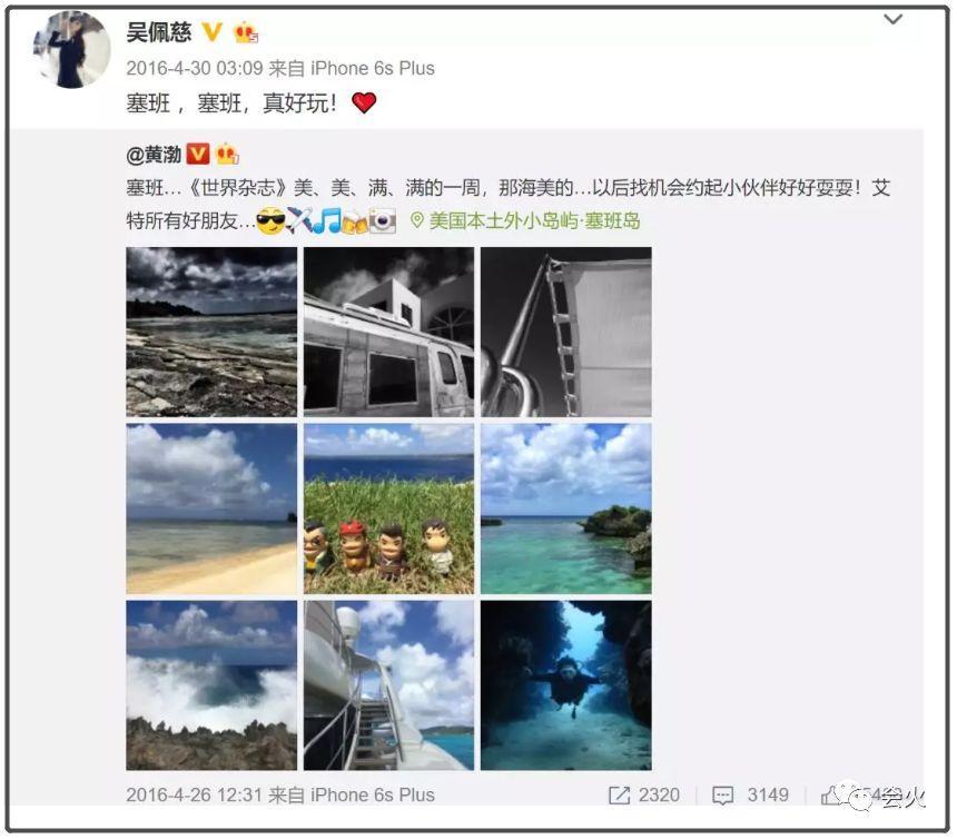 吴佩慈四年为富商男友生三娃,仍未嫁进豪门,网友:何苦?