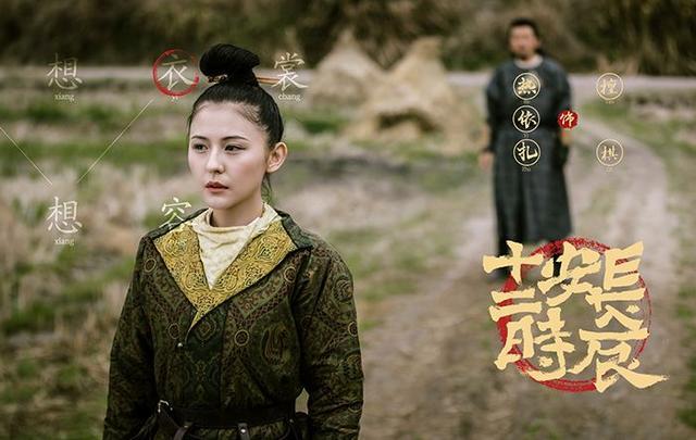 原创 《长安十二时辰》热依扎爆红,演《甄嬛传》惊艳却被孙俪蒋欣掩盖