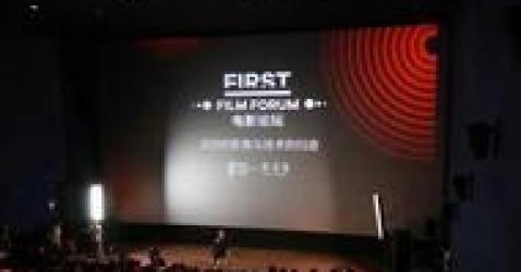 如何让市场出现更多「三高」电影   三声·FIRST影展