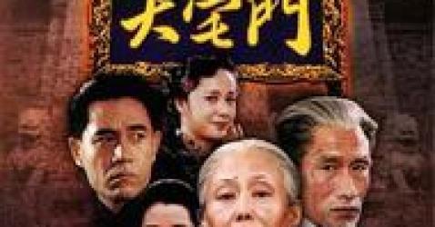 《大宅门》幕后故事:蒋雯丽马思纯演一人,陈凯歌张艺谋跑龙套
