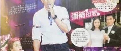 网友:刘恺威利用小糯米炒作上头条,杨幂是最没资格生气的一个