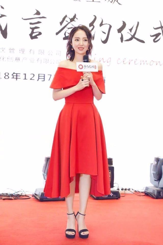 原创 董璇离婚后心情大好,出席活动穿粉裙扮嫩,比同龄人年轻!