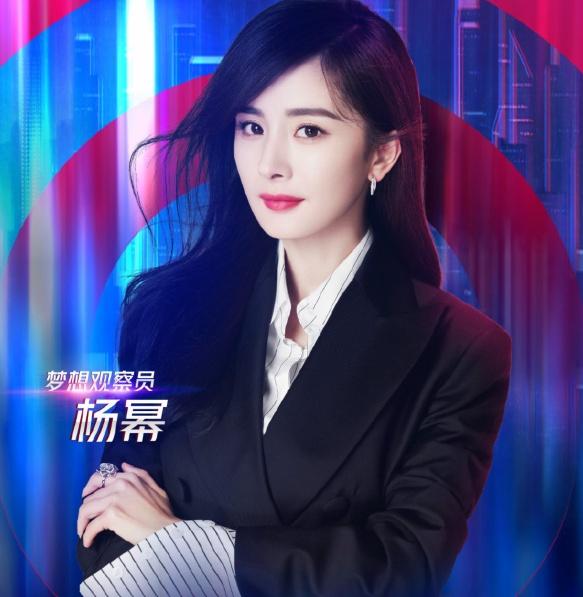 网曝杨幂罢录综艺,凌晨和节目组交涉,要求报销打车费护送粉丝