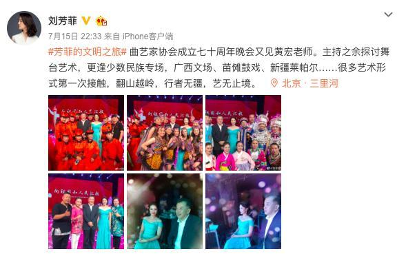 59岁黄宏罕见公开露面,搭档刘芳菲主持晚会,两鬓花白身材发福