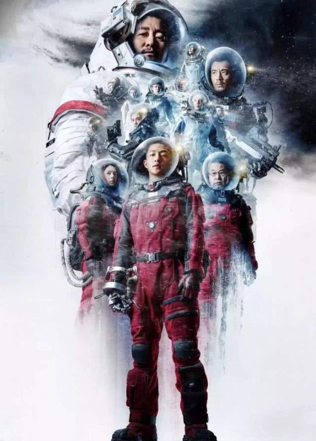 刘德华或将出演《流浪地球2》,制片人亲自邀约,网友呼声强烈