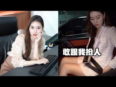 """抖音女神性感女老闆把钢铁直男员工晓禹的相亲对象删了 表示""""谁敢抢我的男人"""" ︳miss潘是boss #1 #boss"""