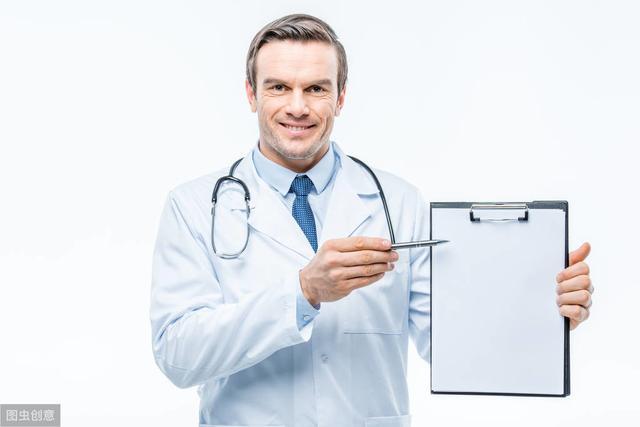 腰椎间盘突出是怎么发生的?如何治疗和预防?一文读懂