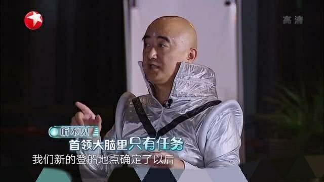 孙红雷和黄磊不愿再回极限挑战,只因导演碰了一条不能碰的底线