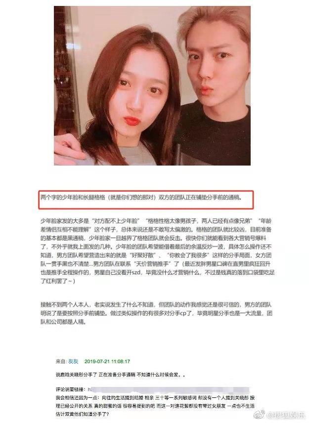 原创 鹿晗关晓彤相恋两年分手传闻不断,有电影上映就如此,他缺关注吗