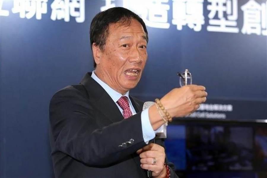 【修例风波】台政客指香港局势是郭台铭不参选总统因素之一