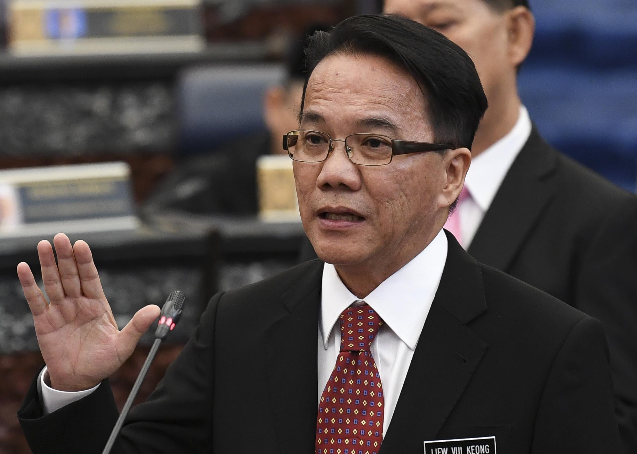 Anti-Financial Crime Centre Bill tabled in Parliament