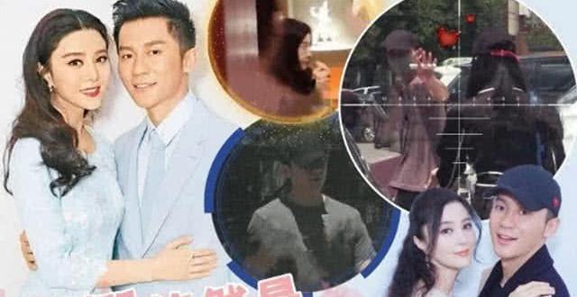 懒理范冰冰方指责,李晨陪父母外出聚餐,全程交流气氛温馨