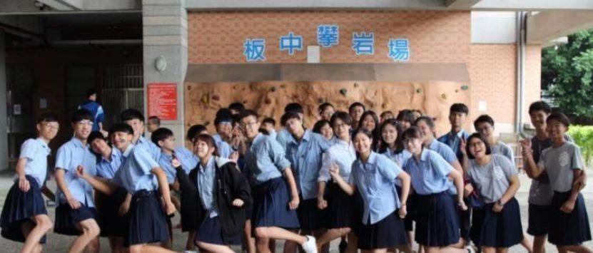 台湾果真是个神奇的地方!!竟然举办男裙周活动!这算哪门子的男女平权!